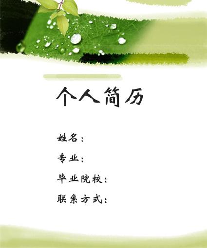 深圳人才网0755rc