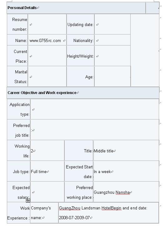 物流管理类英语简历模板(最新)图片