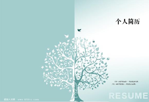 淡蓝色背景树苗成长的个人简历封面
