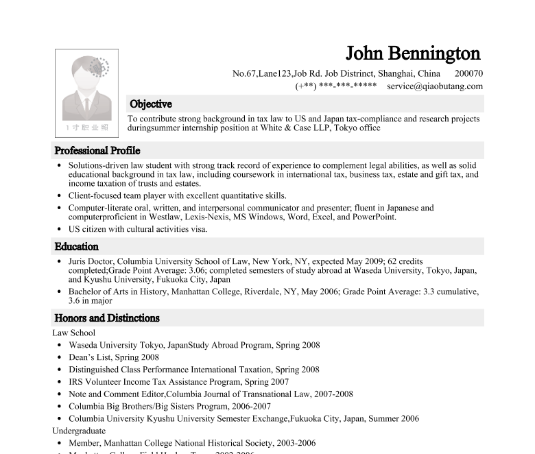 resume template for firm internship 英文简历模板 深圳人才网0755rc
