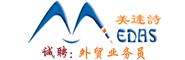 深圳市永和达实业有限公司