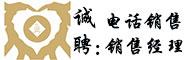 深圳市金聚盈财富管理有限公司