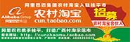 桂平市远扬文化传媒有限公司