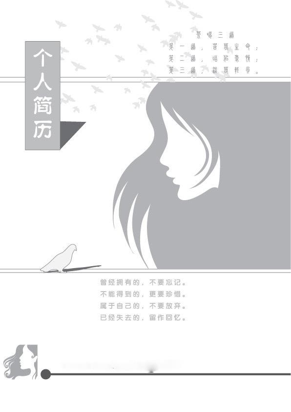 a4背景素材黑白