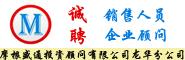 深圳市摩根盛通投资顾问有限公司
