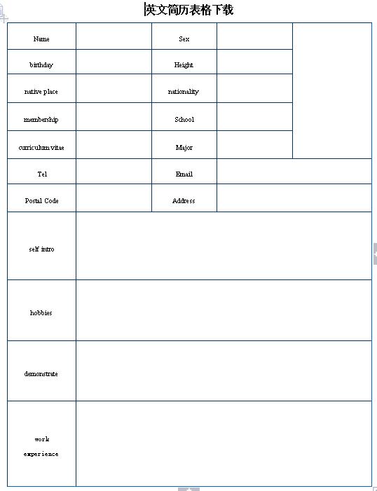 标准英文个人简历表格图片