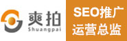深圳市中印印刷制品有限公司